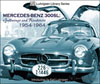 Mercedes-Benz 300SL: 1954-1964