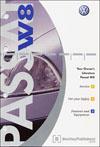 Volkswagen Passat W8 Wagon Owner's Manual: 2005