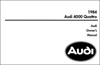 Audi 4000 Quattro Owner's Manual: 1984