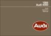 Audi 4000 Owner's Manual: 1984