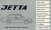 Volkswagen Jetta Owner's Manual: 1982
