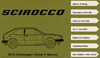Volkswagen Scirocco Owner's Manual: 1979