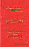Austin-Healey 100/4 Owner's Handbook: 1953-1956