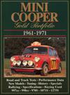 Mini Cooper Gold Portfolio 1961-71